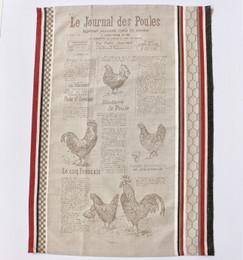 Colette Jacquard Tea Towel Made in France