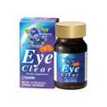 Umeken Japanese Eye Clear Supplement 120 pieces 2-Month-Supply