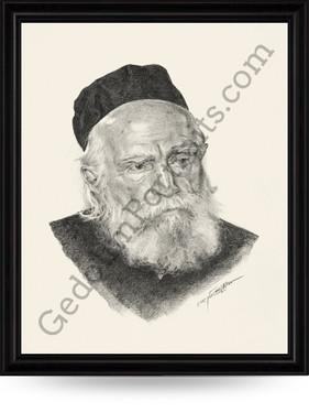 Rav Moshe Feinstein