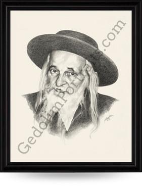 Satmar Rav - Rav Yoel Teitelbaum