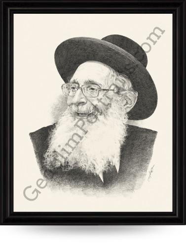 Rav Nosson Tzvi Finkel
