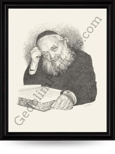 Rav Yaakov Kamenetsky