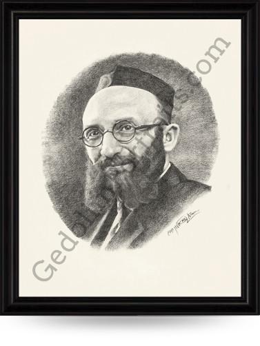 Rav Eliyahu Eliezer Dessler