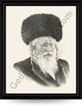 Gerrer Rebbe - Rav Yaakov Aryeh Alter