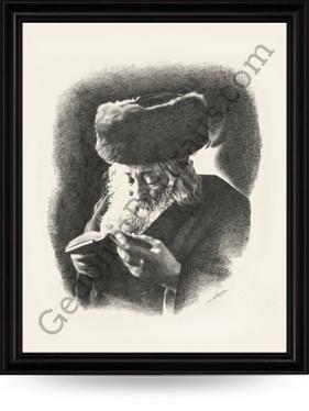 Imrei Emes - Rav Avraham Mordechai Alter