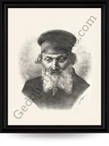 Chofetz Chaim - Rav Yisrael Meir Kagan