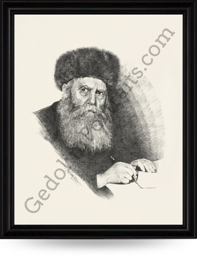 Frierdiker Rebbe - Rav Yosef Yitzchak Schneersohn