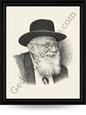 Rav Noach Weinberg