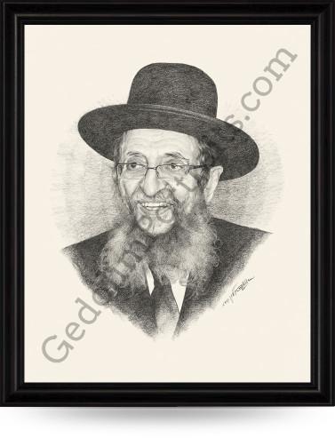 Rav Shmuel Kamenetsky