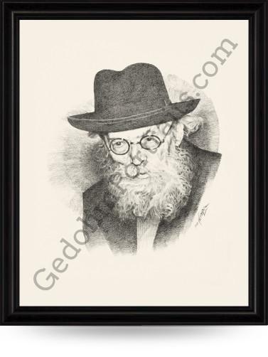 Chazon Ish - Rav Avrohom Yeshaya Karelitz