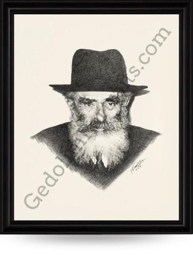 Rav Yechezkel Levenstein
