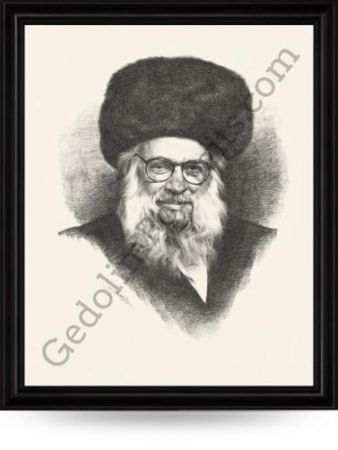 Rav Shlomo Freifeld
