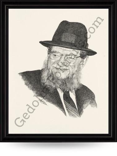 Rav Mordechai Gifter