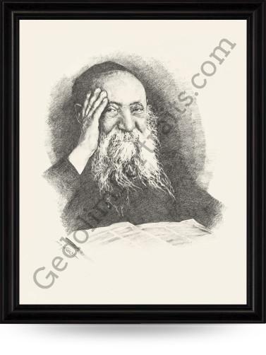 Rav Chaim Ozer Grodzinski