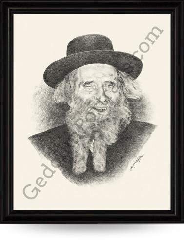 Rav Aharon Leib Shteinman