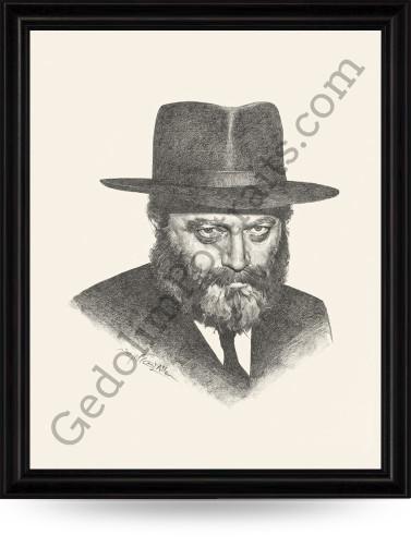 Lubavitcher Rebbe - Rav Menachem Mendel Schneerson