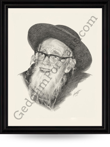 Rav Shlomo Zalman Auerbach