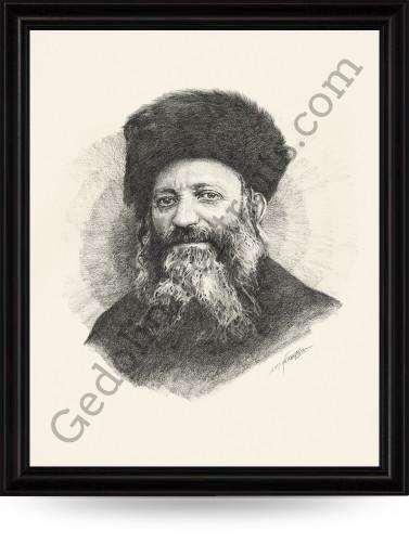 Rav Avraham Yitzchak Kook
