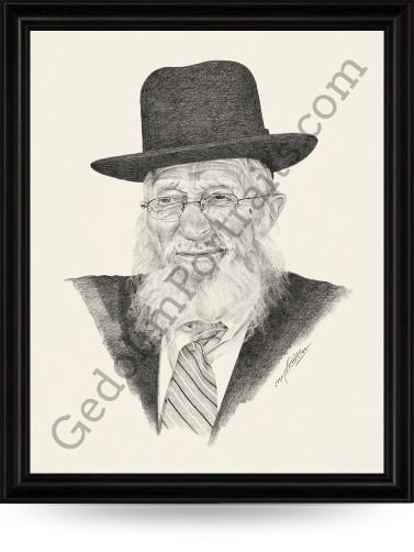 Rav Chaim Pinchas Scheinberg