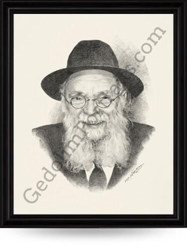 Rav Avraham Pam