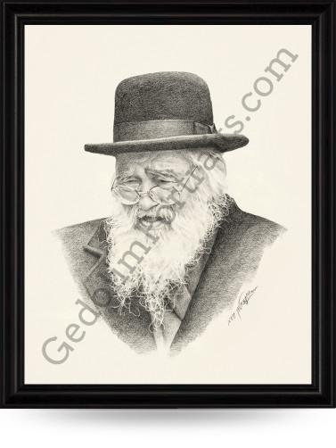 Rav Elazar Shach