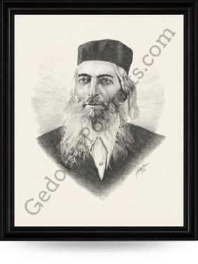 Rav Yaakov Yosef Herman