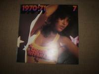 The Original British Hits of 1970-1971 Vinyl LP, Near Mint Condition