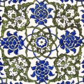 Syrian artistic backsplash tile