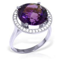 It's only appropriate that purple is the color of royalty, since this ring makes any woman feel like a queen when it adorns her finger. Any woman will love this standout ring, and it makes an excellent gift for any lady born in February to display her birthstone to the world.