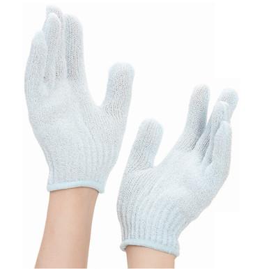 Blue Spa Gloves