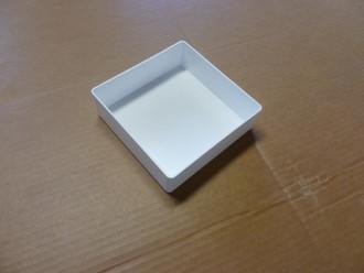 "6"" x 6"" x 2"" Medical White Box  (Actual Dimensions: 5.875"" X 5.875"" X 1.75"")"