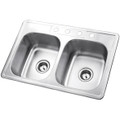 Stainless Steel Gourmetier GKTD33228 Self-Rimming Double Bowl Kitchen Sink, Satin Nickel GKTD33228