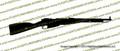 Mosin Nagant M38 Carbine Vinyl Die-Cut Sticker / Decal VSMN38