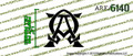 "ALPHA AND OMEGA Christian Bible GOD 1.5"" Vinyl Die-Cut Sticker / Decal VSA51AO15"