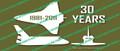 NASA Space Shuttle Tribute Vinyl Die-Cut Sticker / Decal VS3SPT