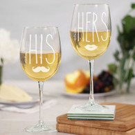His & Hers Engraved Personalized Wine Glass Glasses Gift Set of 2 - Valentine's Day