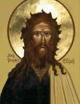 Prophet Elijah - Face