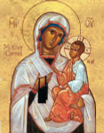 Our Lady of Mount Carmel-Gold