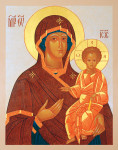 "This icon is written in the Hodegetria (""She who knows the Way"") tradition. Mary simply holds the Child Jesus and points to Him as the Way. She is dressed in the humble blue of our humanity, covered in a red mantle of grace. Jesus is robed in brilliant gold, indicating His divinity. He holds the closed scroll of divine judgments and raises His hand in blessing. Our way to peace, in our homes, our hearts and our world, lies in Him."