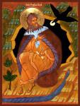 Prophet Elijah in Cave