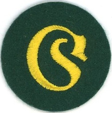 WW2 German Army Equipment Administration NCO Patch