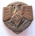 1936 Hitler Youth 'Jugenfest' Event Badge 'Tinnie', Bronze