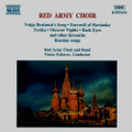 Red Army Choir: Russian Favourites