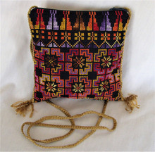 Fair Trade Embroidered Passport Purse Made by Syrian Women