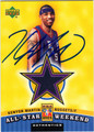 KENYON MARTIN AUTOGRAPHED PIECE OF THE GAME BASKETBALL CARD #111112F