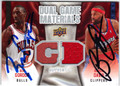BEN GORDON & BARON DAVIS CHICAGO BULLS & LOS ANGELES CLIPPERS DOUBLE AUTOGRAPHED PIECE OF THE GAME BASKETBALL CARD #11213H