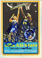 BILLY CUNNINGHAM AUTOGRAPHED VINTAGE BASKETBALL CARD #112612G