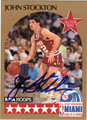 JOHN STOCKTON AUTOGRAPHED BASKETBALL CARD #121712K
