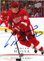 MARIAN HOSSA DETROIT RED WINGS AUTOGRAPHED HOCKEY CARD #21113G
