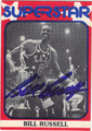 BILL RUSSELL BOSTON CELTICS ALL-STAR AUTOGRAPHED VINTAGE BASKETBALL CARD #22813K